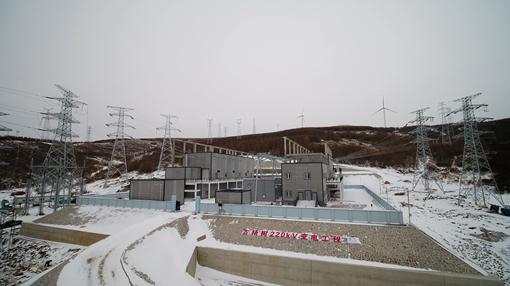 北京冬奥会供电保障取得重要进展